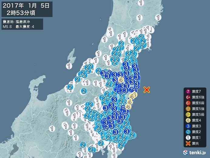 地震情報(2017年01月05日02時53分発生)