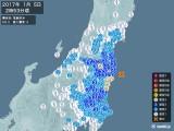 2017年01月05日02時53分頃発生した地震