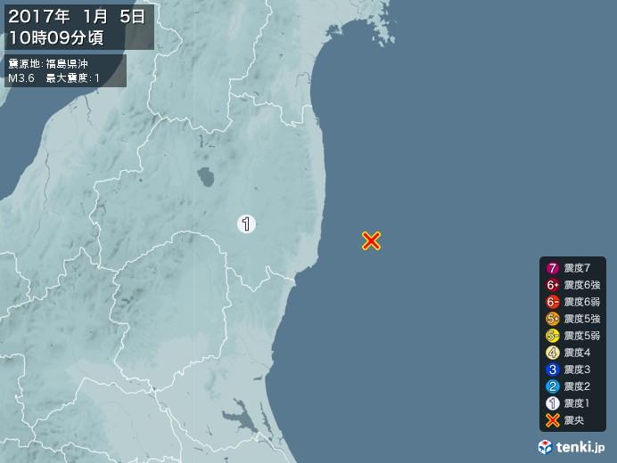 地震情報(2017年01月05日10時09分発生)