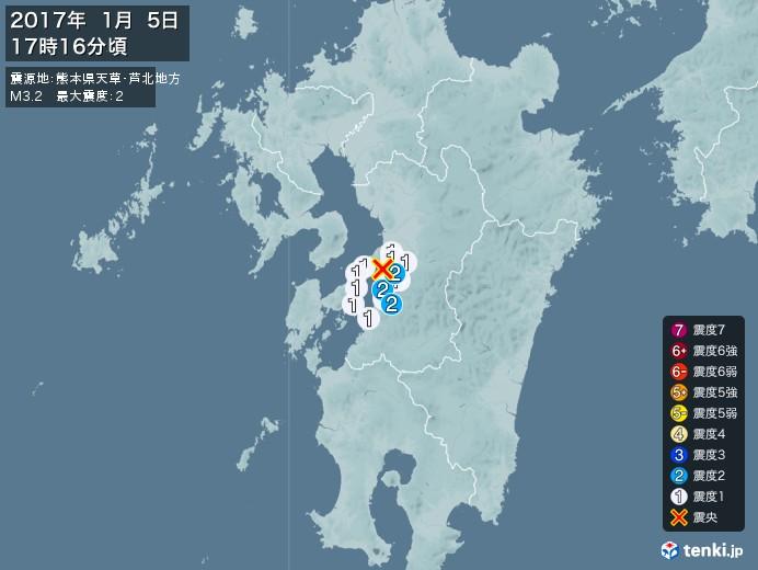 地震情報(2017年01月05日17時16分発生)