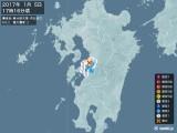 2017年01月05日17時16分頃発生した地震