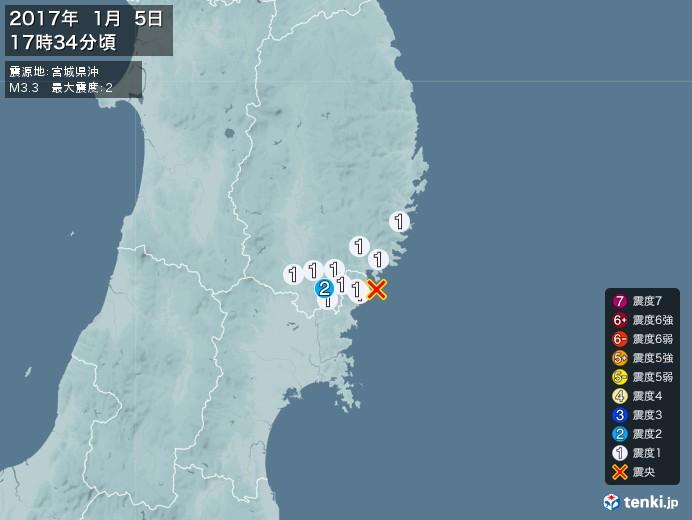 地震情報(2017年01月05日17時34分発生)