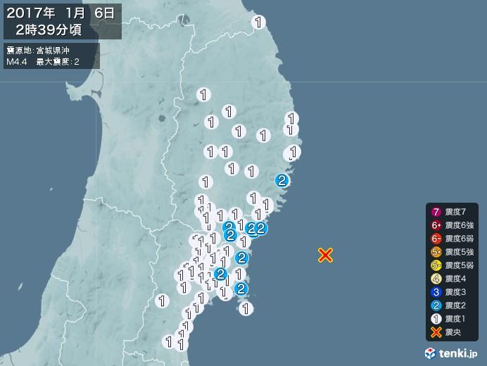 地震情報(2017年01月06日02時39分発生)