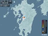 2017年01月06日11時03分頃発生した地震