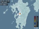 2017年01月06日11時12分頃発生した地震