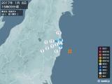 2017年01月06日15時09分頃発生した地震