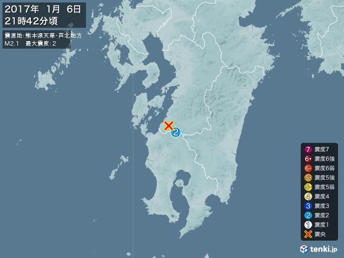 地震情報(2017年01月06日21時42分発生)