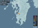 2017年01月06日21時42分頃発生した地震