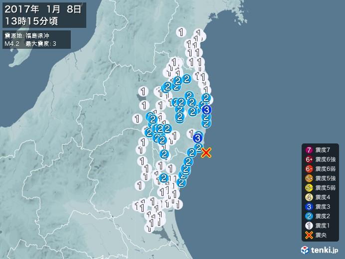 地震情報(2017年01月08日13時15分発生)