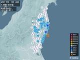 2017年01月08日13時15分頃発生した地震