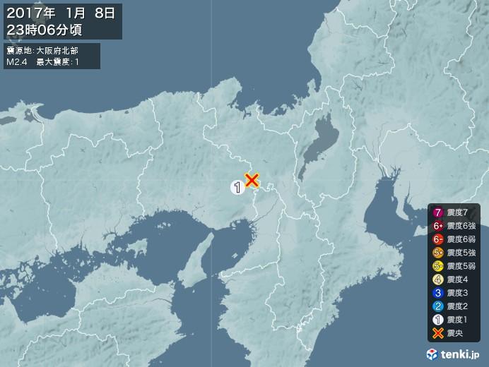 地震情報(2017年01月08日23時06分発生)