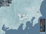 2017年01月09日05時41分頃発生した地震
