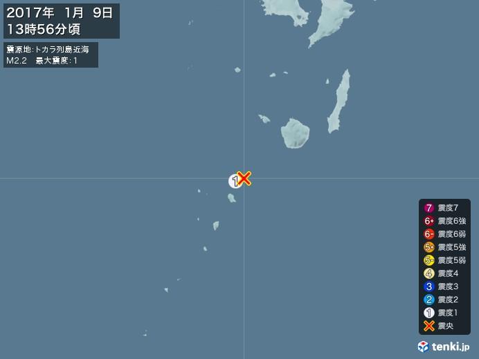 地震情報(2017年01月09日13時56分発生)