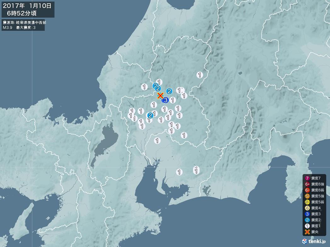 地震情報 2017年01月10日 06時52分頃発生 最大震度:3 震源地:岐阜県美濃中西部(拡大画像)