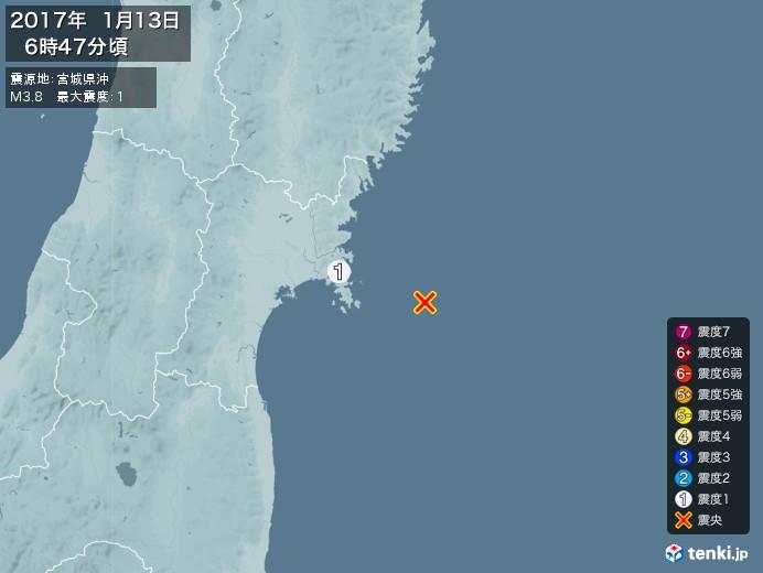 地震情報(2017年01月13日06時47分発生)