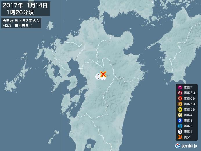 地震情報(2017年01月14日01時26分発生)