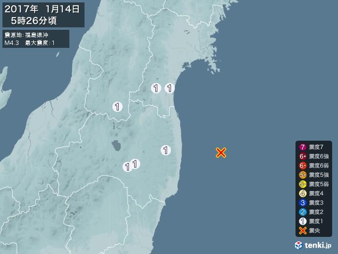 地震情報(2017年01月14日05時26分発生)