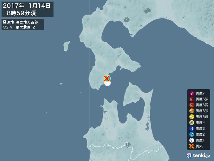 地震情報(2017年01月14日08時59分発生)