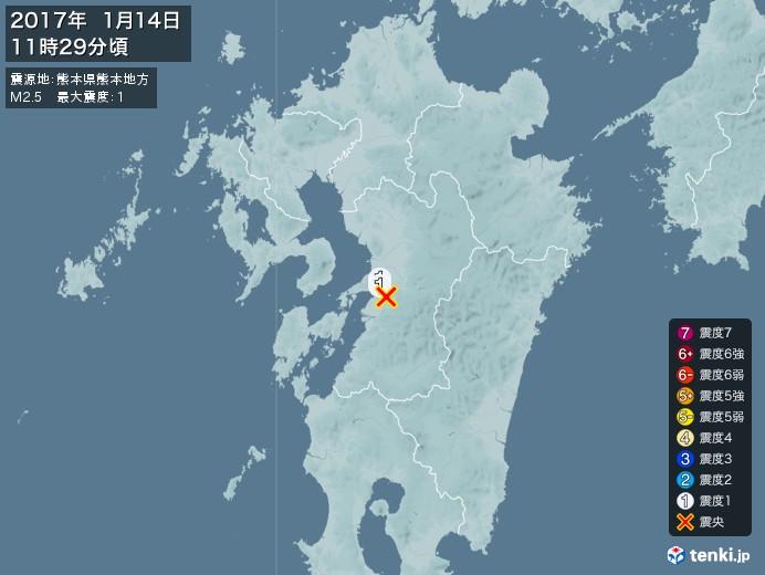 地震情報(2017年01月14日11時29分発生)