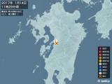 2017年01月14日11時29分頃発生した地震