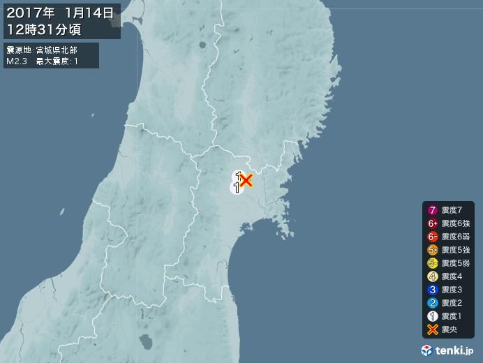 地震情報(2017年01月14日12時31分発生)