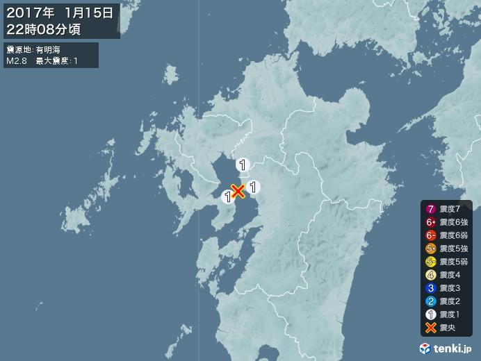 地震情報(2017年01月15日22時08分発生)