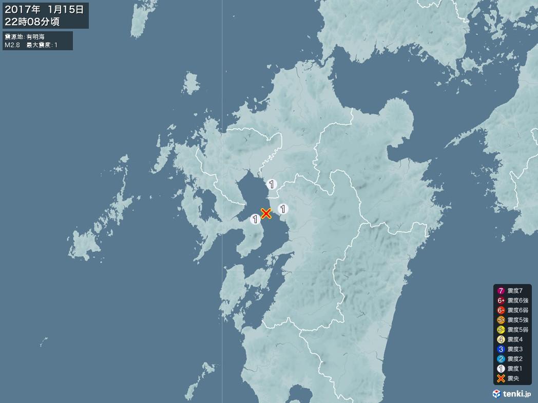 地震情報 2017年01月15日 22時08分頃発生 最大震度:1 震源地:有明海(拡大画像)