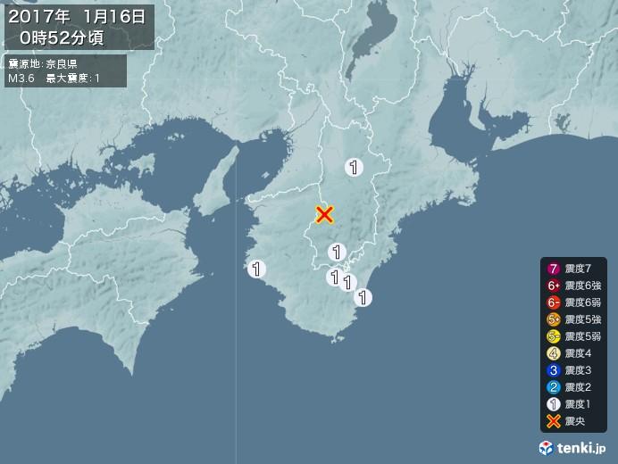 地震情報(2017年01月16日00時52分発生)