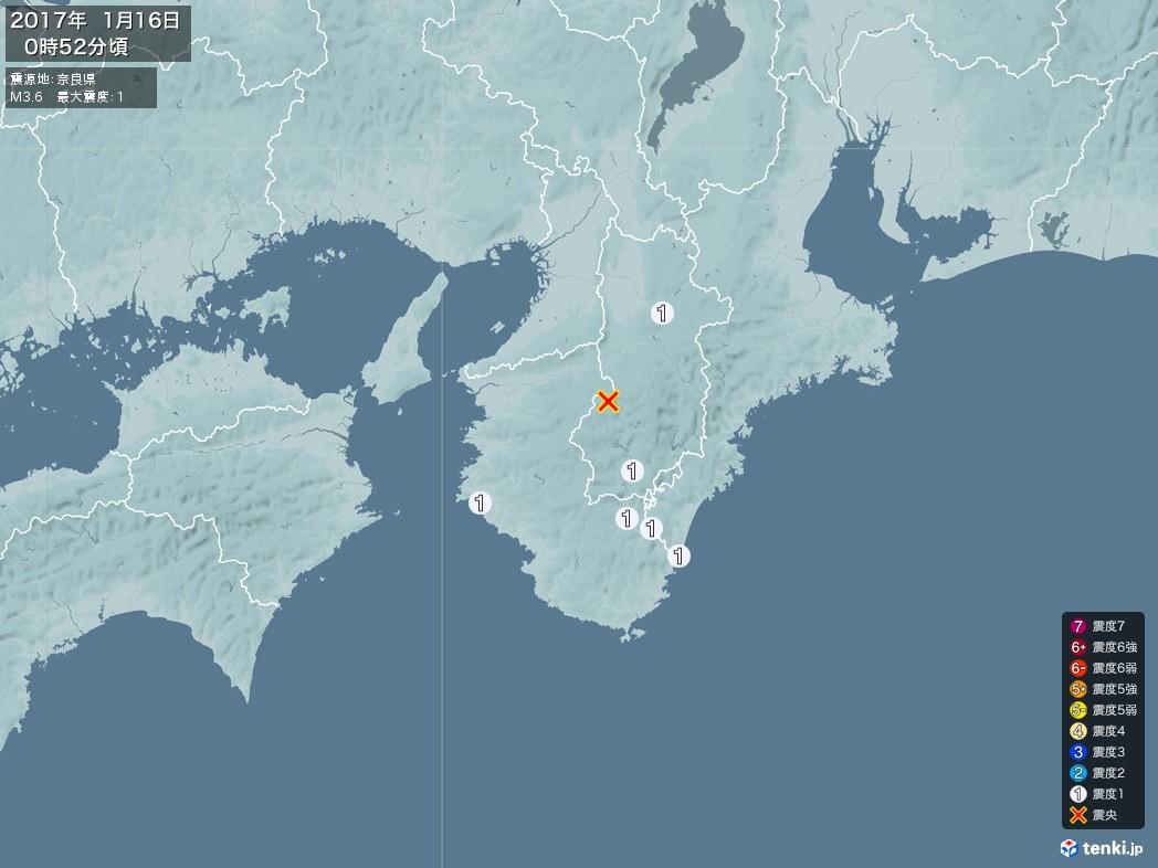 地震情報 2017年01月16日 00時52分頃発生 最大震度:1 震源地:奈良県(拡大画像)