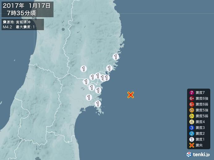 地震情報(2017年01月17日07時35分発生)