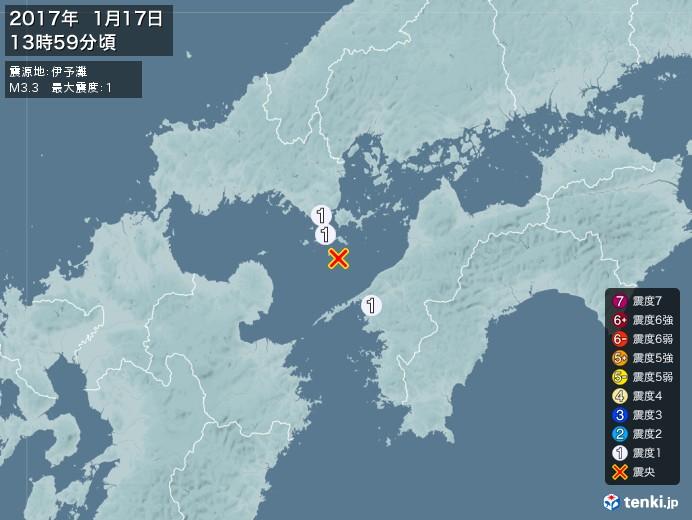地震情報(2017年01月17日13時59分発生)