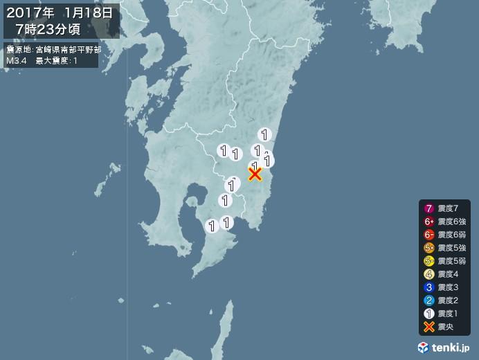 地震情報(2017年01月18日07時23分発生)