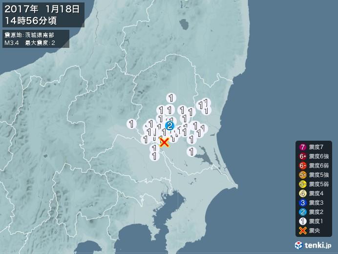 地震情報(2017年01月18日14時56分発生)