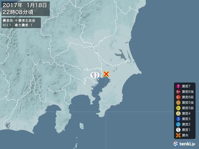 地震情報(2017年01月18日22時08分発生)