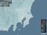 2017年01月18日22時08分頃発生した地震