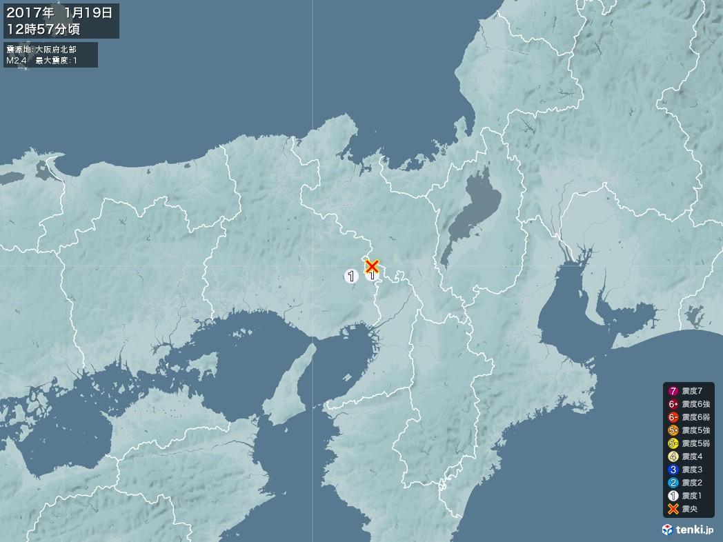 地震情報 2017年01月19日 12時57分頃発生 最大震度:1 震源地:大阪府北部(拡大画像)