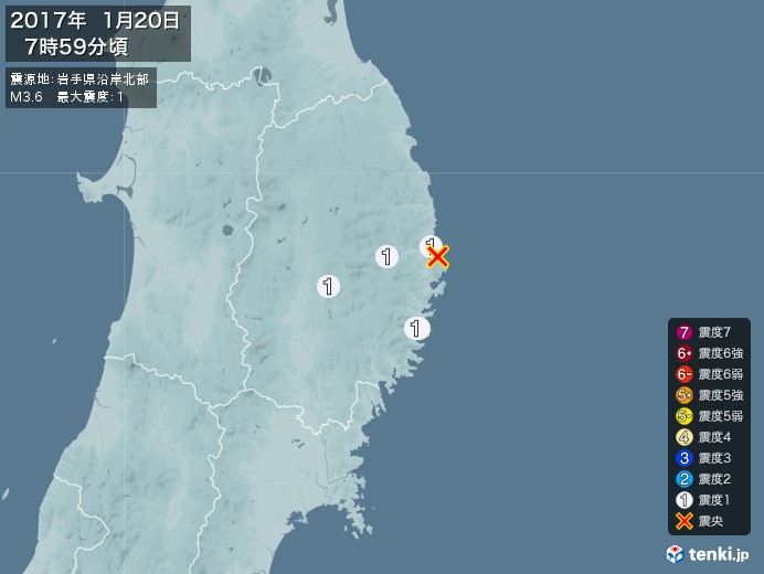 地震情報(2017年01月20日07時59分発生)
