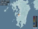 2017年01月20日12時47分頃発生した地震