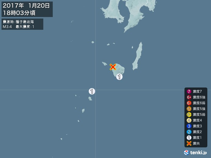 地震情報(2017年01月20日18時03分発生)