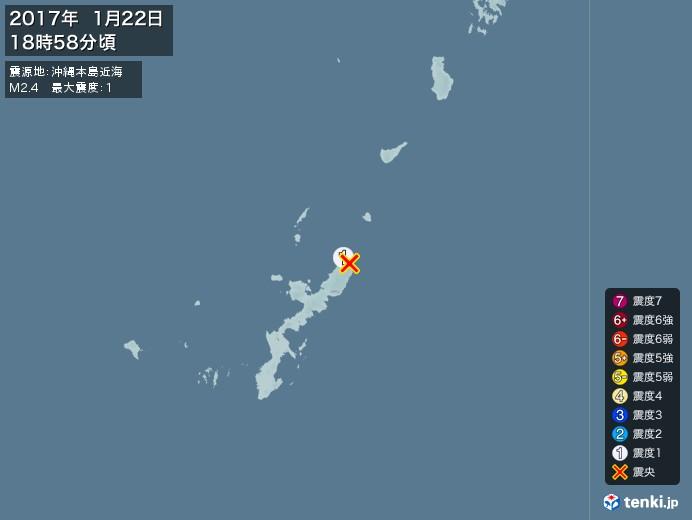地震情報(2017年01月22日18時58分発生)