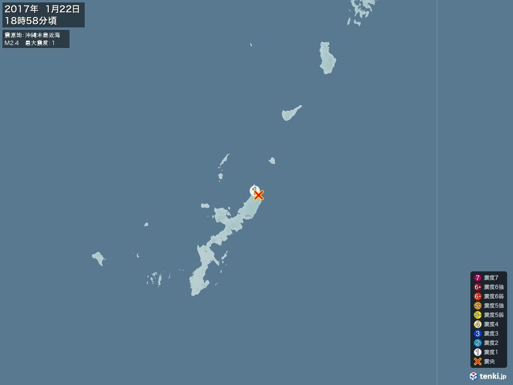 地震情報 2017年01月22日 18時58分頃発生 最大震度:1 震源地:沖縄本島近海(拡大画像)
