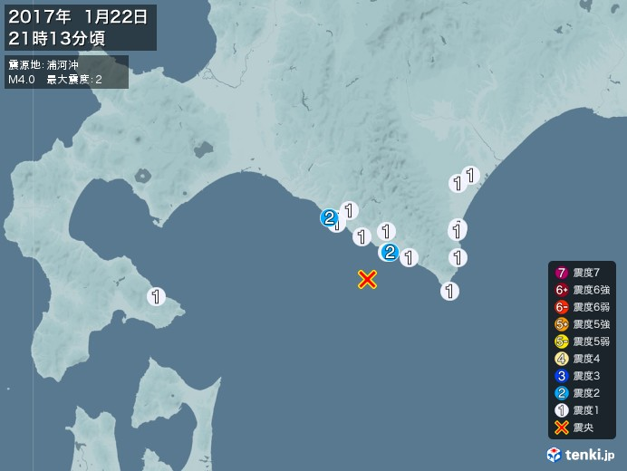 地震情報(2017年01月22日21時13分発生)