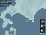 2017年01月22日21時13分頃発生した地震