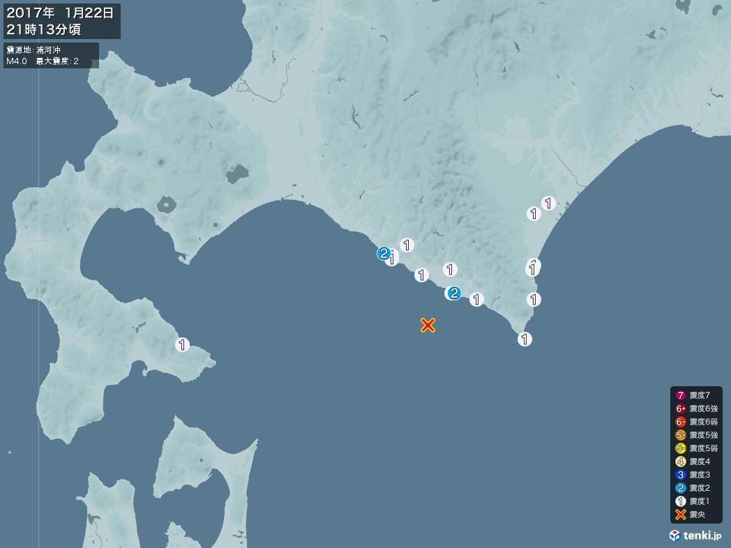 地震情報 2017年01月22日 21時13分頃発生 最大震度:2 震源地:浦河沖(拡大画像)