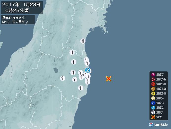 地震情報(2017年01月23日00時25分発生)