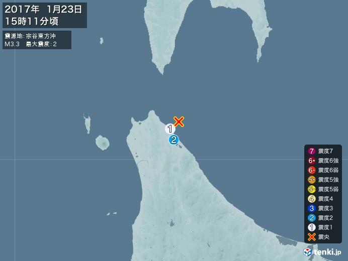 地震情報(2017年01月23日15時11分発生)