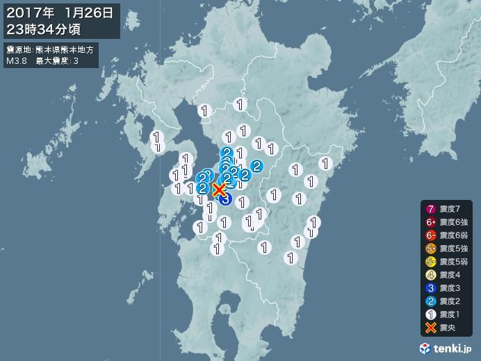 地震情報(2017年01月26日23時34分発生)