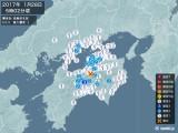 2017年01月28日05時02分頃発生した地震