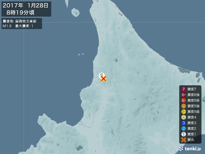 地震情報(2017年01月28日08時19分発生)