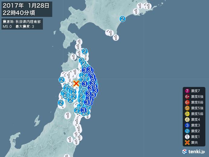 地震情報(2017年01月28日22時40分発生)